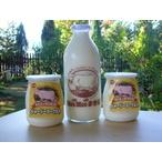 低温殺菌牛乳1 ヨーグルト2